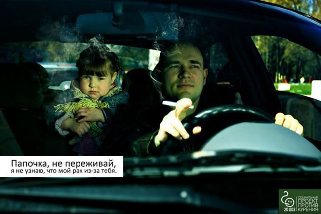 1248616194_kids-no-smoking-001-neky.ru