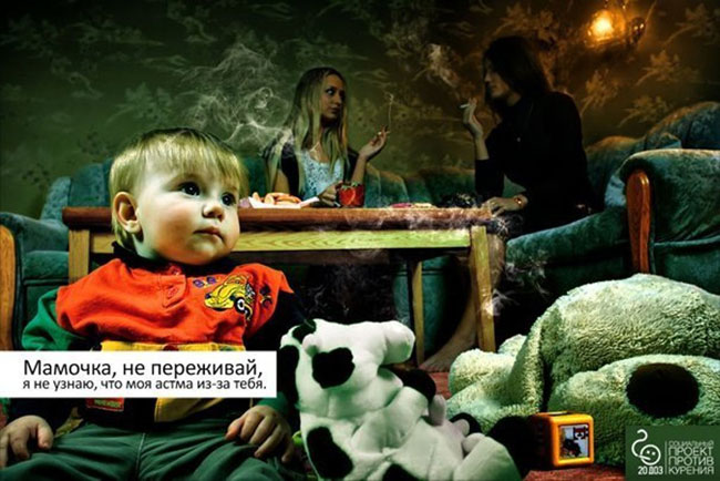 1248616209_kids-no-smoking-003-neky.ru