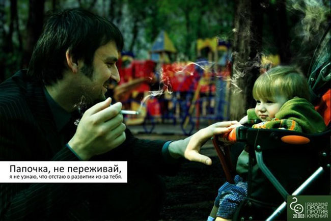 1248616210_kids-no-smoking-002-neky.ru