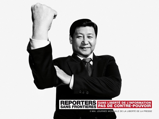 Reporters without Borders-2