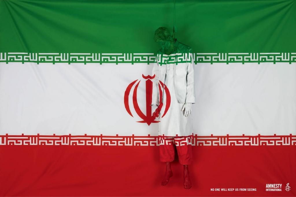 amnesty-international-iran-flag-medium-88336