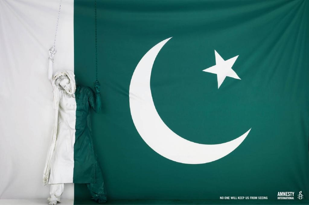 amnesty-international-pakistan-flag-medium-11165