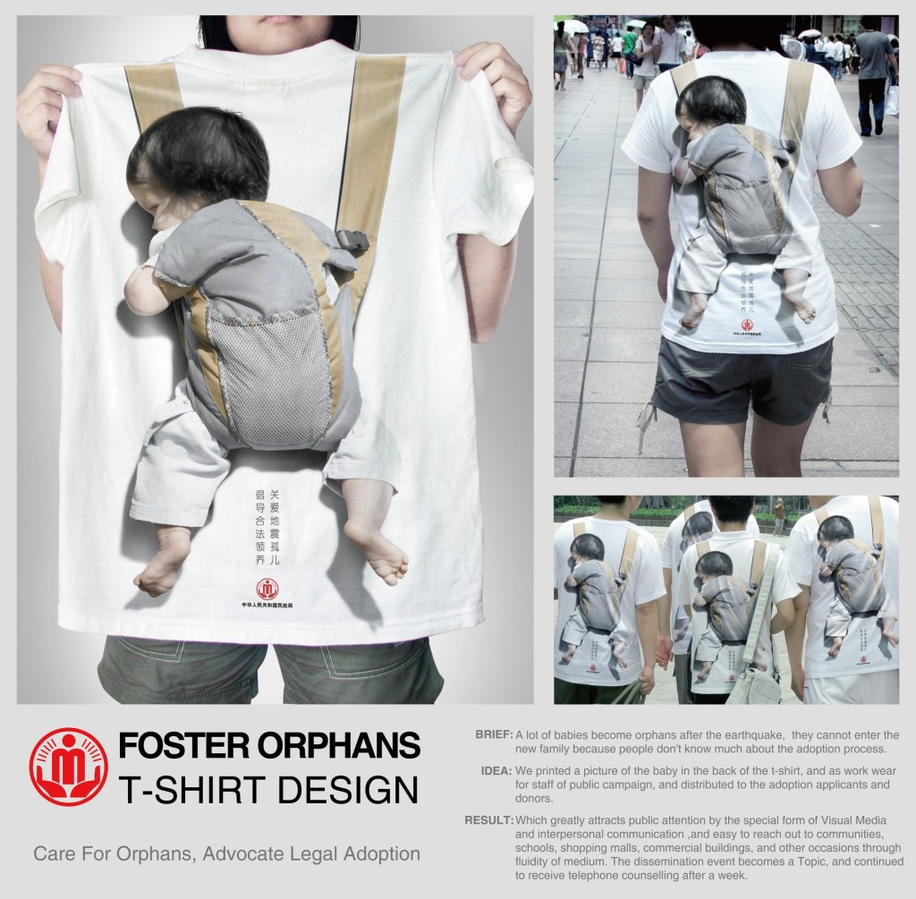 t-shirt_design_for_orphans_2social